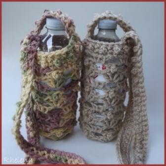 Lacy Shell Water Bottle Holder - FREE Crochet Pattern
