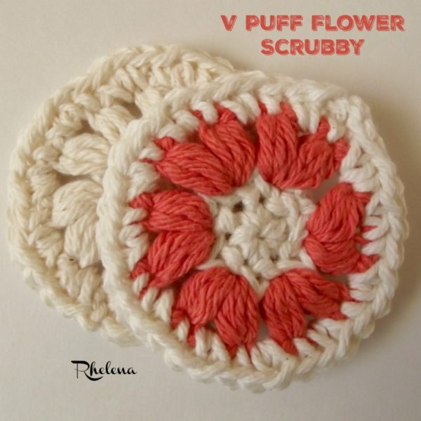 V Puff Flower Scrubby ~ FREE Crochet Pattern