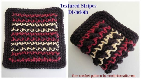 Crochet striped dishcloth shown side by side, one is laid flat and the other folded up.